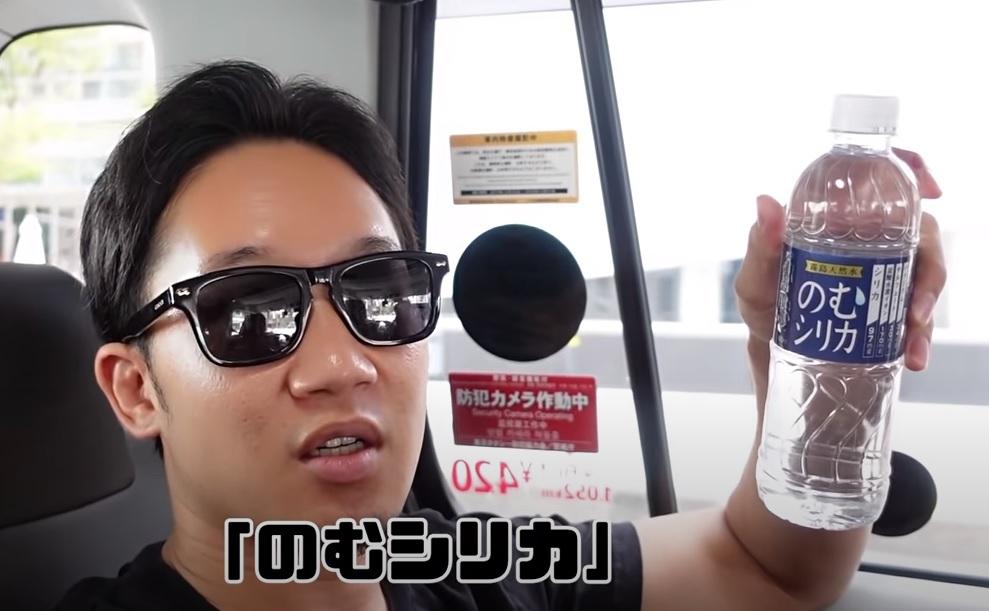 シリカ 飲む